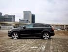 收售各种品牌正规抵押车,债权清晰,正常年审,不过户车