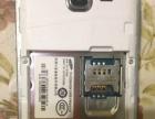 三星GT-S7568安卓智能手机