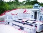 新式陵墓阴宅坟墓坟山设计建造墓碑碑文生平对联撰写