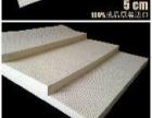 越南纯天然乳胶枕,乳胶床垫加盟