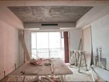 惠州承接二手房装修,家庭装修,室内设计,厨卫改造