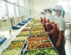 长乐食堂承包-长乐承包食堂的公司-长乐工厂公司食堂承包-中团