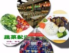 重慶專業食堂承包與食堂勞務承包 生養康