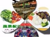 重庆专业食堂承包与食堂劳务承包 生养康