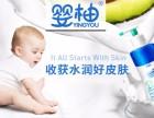 杭州婴童用品商标转让婴柚母婴商标转让多类注册商标转