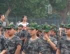 上海6-17岁青少年军旅拓展训练-2019军事冬夏令营