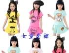 玉溪地摊货童装便宜批发厂价直销夏季最好卖童装货源批发市场