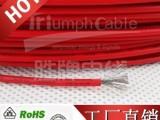 UL1569正标电子线18awg号红色现货供应厂家直销品质保证