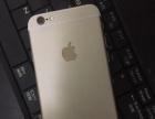 便宜放台苹果6