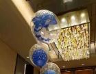 南京专业 生日宴气球布置 公司庆典布置 展会布置