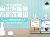 小白厂家 品牌小白酒 批发 支持样品酒品尝