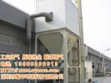 深圳有机废气处理公司,化纤印染厂废气处理,光明凤凰环保工程