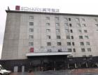三元桥临街酒店直租6.5 国内五强东呈国际酒店集团