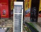 营山县营山亿联10000平米大型酒店或办公整体出租