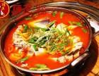 贵阳酸汤鱼学习要多少钱?