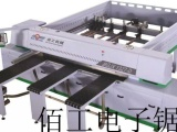 佛山全自动电子开料锯_ 优质电子数控开料锯_订做家具厂家批发