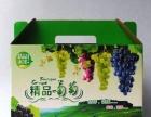 新鲜葡萄配送现摘可送礼可家人食用