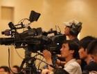 武汉跟拍服务 摄影摄像 会议跟拍 活动跟拍 无人机航拍