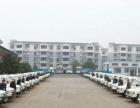 分宜县永安机动车检测有限公司