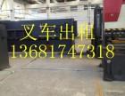 上海嘉定区叉车出租设备移位黄渡随车吊出租机器装车