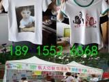 武威地摊神器衣服上打印手机照片的机器张掖T恤印照片机器厂家