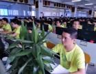 东莞青华科技专门开设模具设计培训