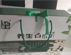 大米盒 杂粮盒 鸡蛋包装盒 蛋糕盒 便当盒 打包盒