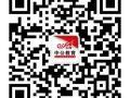 2015江苏事业单位考试网:读懂申论材料的方法