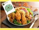 小鸡嘬米,韩式风味炸鸡外卖,引领韩流风尚