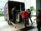 广州黄埔搬家公司将用心为您提供专业搬家服务