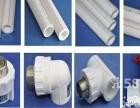 天津专业改厨房独立下水 雨水管安装 南开区水管改造维修