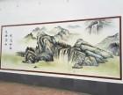 创艺墙绘工作室