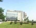 1500平办公楼适合做生物医药、科技研发、电子商务