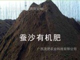 有机肥 蚕粪蚕沙有机肥 果树复合肥 有机水溶肥