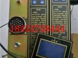 ZLZB-7FYT微电脑智能综合保护装置+物超所值