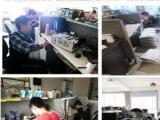 爱普生索尼夏普东芝理光投影机维修服务中心