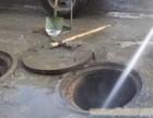 无锡崇安区排水管道疏通 崇安区排水管道清洗