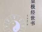 台州本地专业起名,风水指导,命理解析。