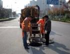 福清市污水雨水排水管道堵漏检测及疏通维护