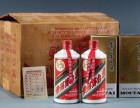 夏津县回收1989年贵州茅台酒 夏津县回收1990年五粮液