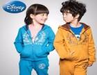 新疆童装迪士尼品牌折扣货源批发