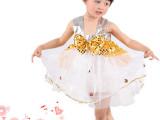 2014六一儿童公主裙可爱亮片纱裙儿童现代舞女童舞台表演服合唱裙