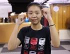 北京拳击俱乐部-北京拳击俱乐部-北京拳击俱乐部