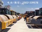 天津二手26吨压路机市场/多少钱 出售