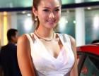 武汉模特礼仪公司 索旺国际模特 湖北人气模特经纪