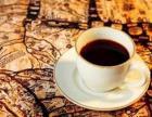盛茂源咖啡招商加盟