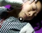 山东兰颜姿化妆品有限公司五天祛斑