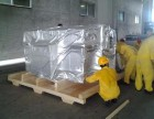 东莞出口设备木箱包装公司