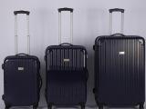 爱客威品牌箱包批发24寸28寸ABS+PC拉杆箱万向轮行旅箱旅行