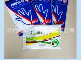 工厂批发一次性塑料手套|pe手套|一次性pe薄膜手套 外贸原单